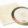 TAYLOR DEUPREE | Faint (12k) - CD