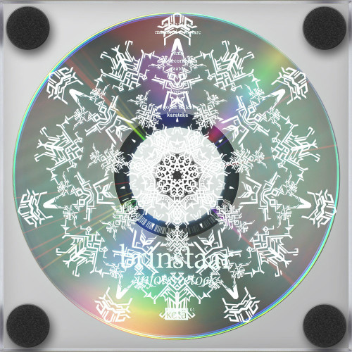 BRINSTAAR | Infotswetock (Köta Records) - CD