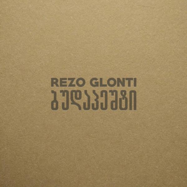 REZO GLONTI | Budapest (Dronarivm) – CD