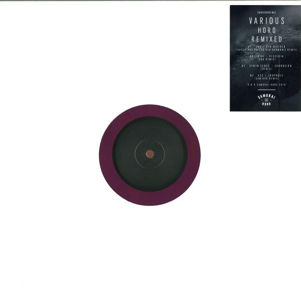 VARIOUS ARTISTS | Horo Remixed ( Samurai Horo ) – EP