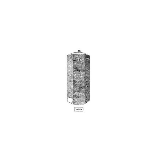 KETEV | I Know No Weekend (Portals Editions) - Vinyl