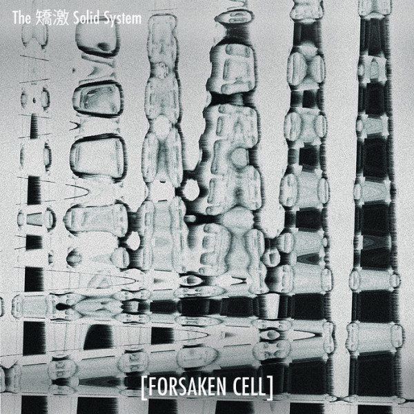 THE SOLID SYSTEM | Lysergic Paranoia (Forsaken Cell) – EP