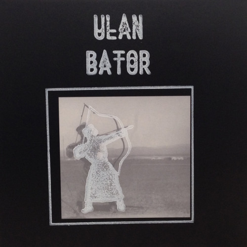 ULAN BATOR (Jelodanti Records) - Vinyl