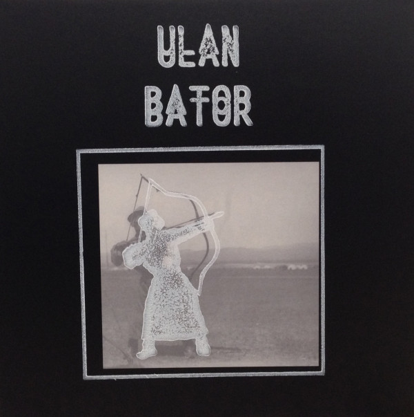 ULAN BATOR (Jelodanti Records) – Vinyl