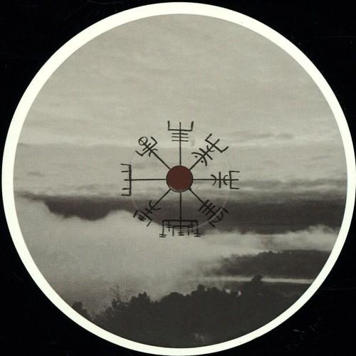 FJÄDER | Stardust (Kabalion) - EP
