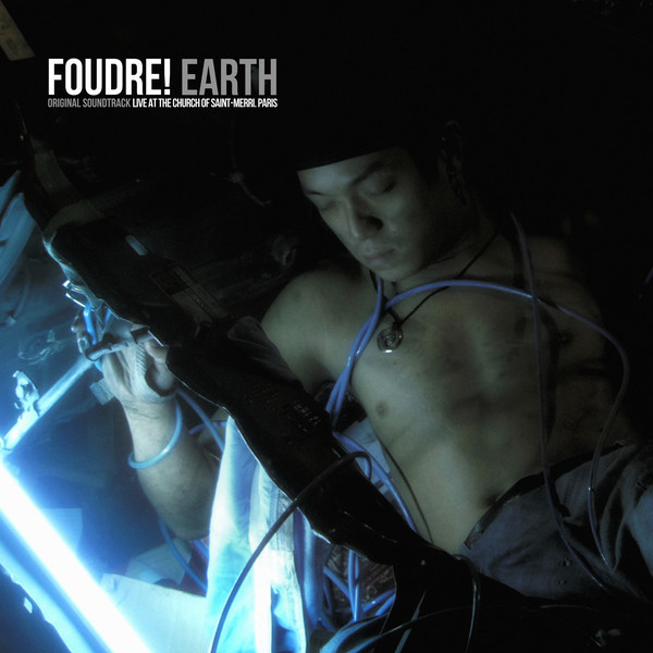 FOUDRE! | Earth (Gizeh Records) – LP