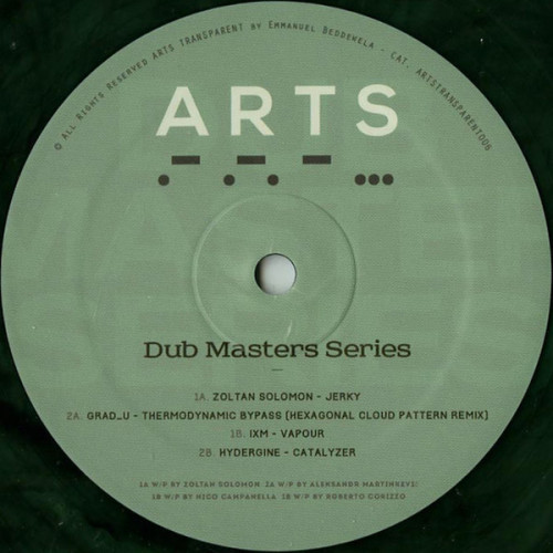 VARIOUS ARTISTS | Dub Masters Series (Arts Transparent) - EP