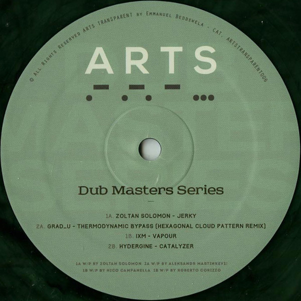 VARIOUS ARTISTS |  Dub Masters Series (Arts Transparent) – EP