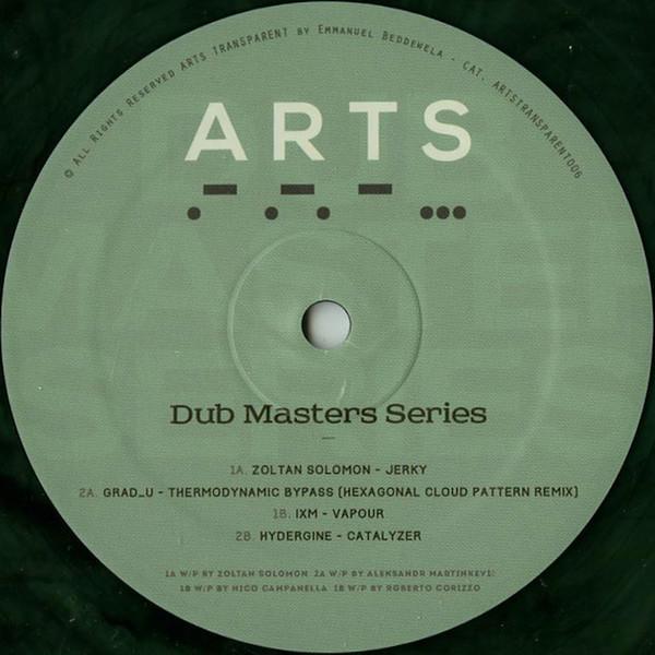 VARIOUS ARTISTS |  Dub Masters Series (Arts Transparent) – EP