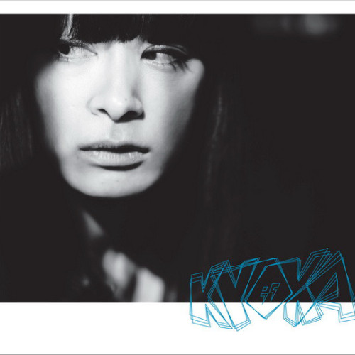 KYOKA | Is (is superpowered) (Raster Noton) - CD