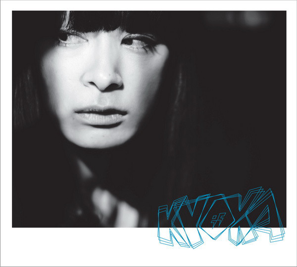 KYOKA | Is (is superpowered) (Raster Noton) – CD