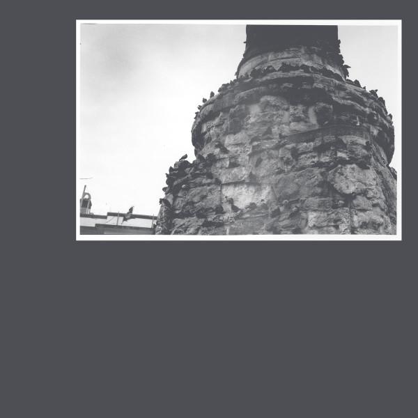 CHIHEI HATAKEYAMA | Mirage (Room40) – LP