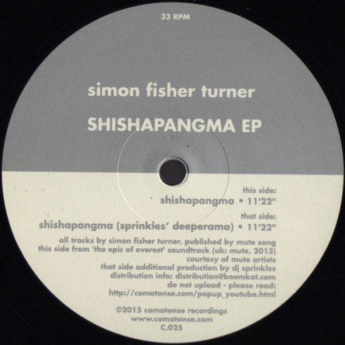 SIMON FISHER TURNER | Shishapangma EP (Comatonse Recordings)