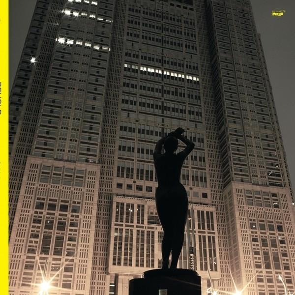 OREN AMBARCHI & JIM O'ROURKE   Behold (Editions Mego) – LP
