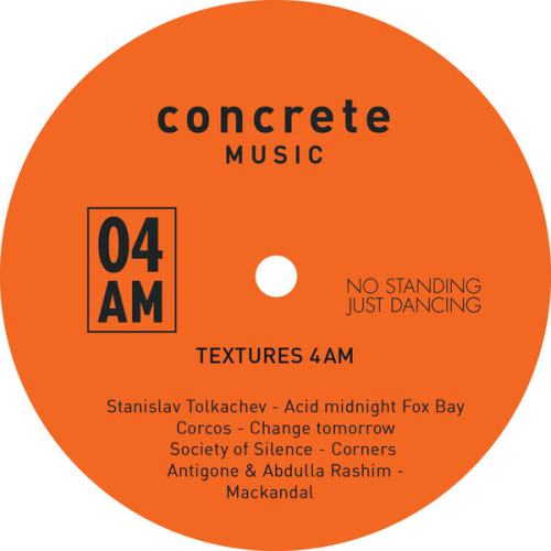 VARIOUS ARTISTS | Textures 4AM (Concrete Music) - EP