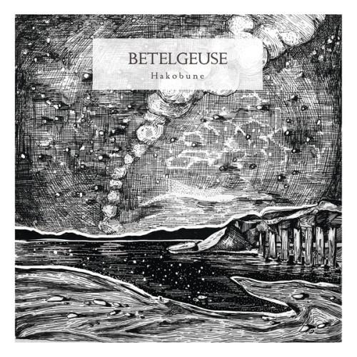HAKOBUNE   Betelgeuse : Deluxe Edition (Hidden Vibes) - CD