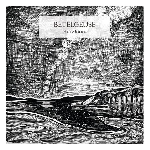 HAKOBUNE | Betelgeuse : Deluxe Edition (Hidden Vibes) – CD