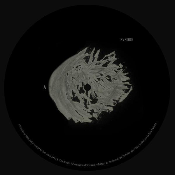 STEVEN PORTER |  Reservoir (Kynant) – EP