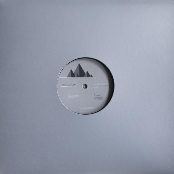 ERSATZ OLFOLKS | Heliopolis EP (Transcendent )