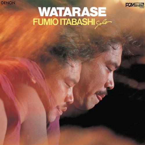 FUMIO ITABASHI | Watarase (Mule Musiq) - LP