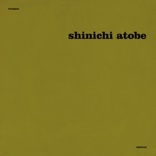 SHINICHI ATOBE | Butterfly Effect (DDS) - 2xLP