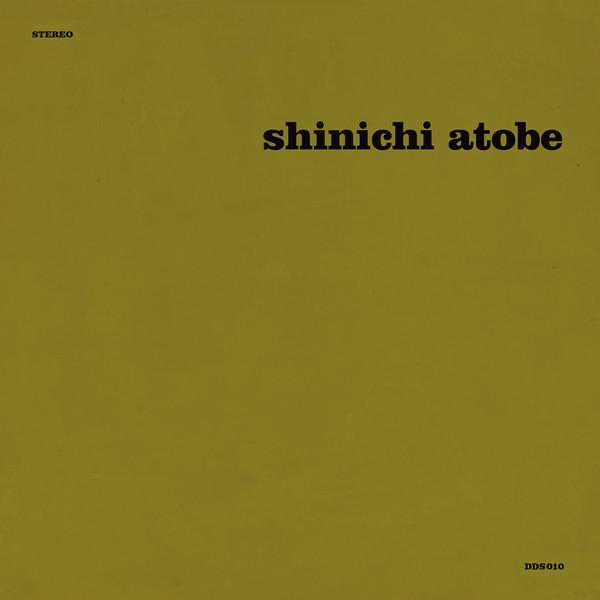 SHINICHI ATOBE | Butterfly Effect (DDS) – 2xLP