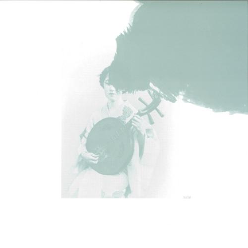 OSHANA | Iwa (Yoy) - EP