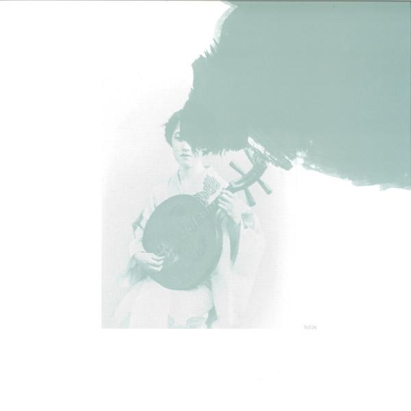 OSHANA   Iwa (Yoy) – EP