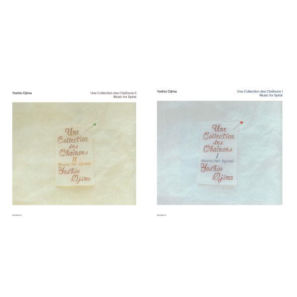 YOSHIO OJIMA | Une Collection Des Chaînons I+II: Music For Spiral
