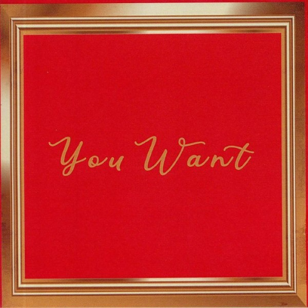 OMAR S | You Want (FXHE Records) – CD/4xLP