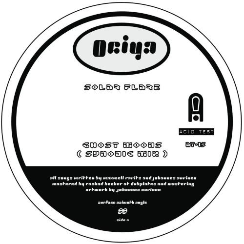 OCIYA | Acid Test 15 (Acid Test) - EP