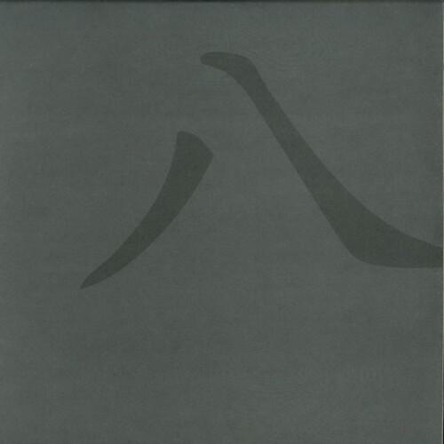 DEADBEAT | Eight (BLKRTZ) - CD
