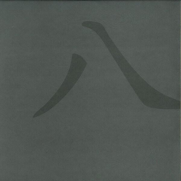DEADBEAT | Eight (BLKRTZ) – CD