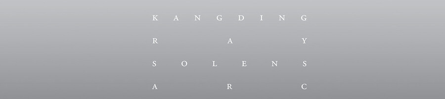 Discover KANGDING RAY | Solens Arc (Raster-Noton)