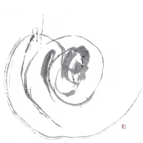 KOSEI FUKUDA | Ruten + - (Reiten) - 2xLP