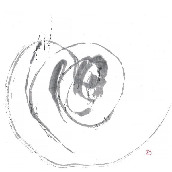 KOSEI FUKUDA   Ruten + – (Reiten) – 2xLP
