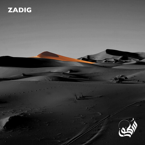 Zadig | Space Time (Sotor Records) – EP