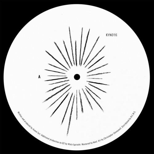 IORI | Andromeda (Kynant Records) - EP
