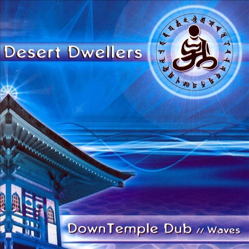 Downtemple Dub | Waves - Various Artists - CD