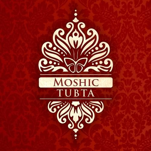 MOSHIC Tubta (Contrast records) CD | Ultimae Shop